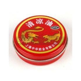 Alifie chinezeasca, 3 g cutie