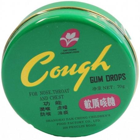 Gum Drops,70g, leacuri pentru tuse, durere in gat, nas infundat