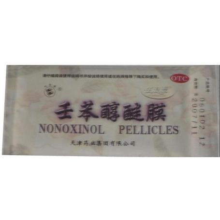 Pelicule Contraceptive nonoxinol